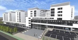 El nuevo hospital de Salamanca contará con el sistema asistencial de Advantecnia