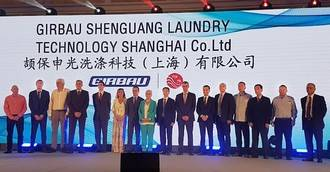 Girbau firma una joint venture en China