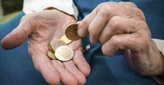 Las pensiones suben un 0,25% en el 2018